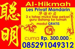 Les Private Bahasa Mandarin di Purwokerto
