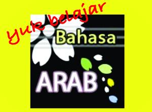Les-Bahasa-Arab