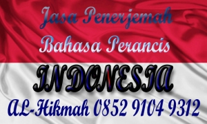 Jasa Penerjemah Bahasa Perancis Indonesia